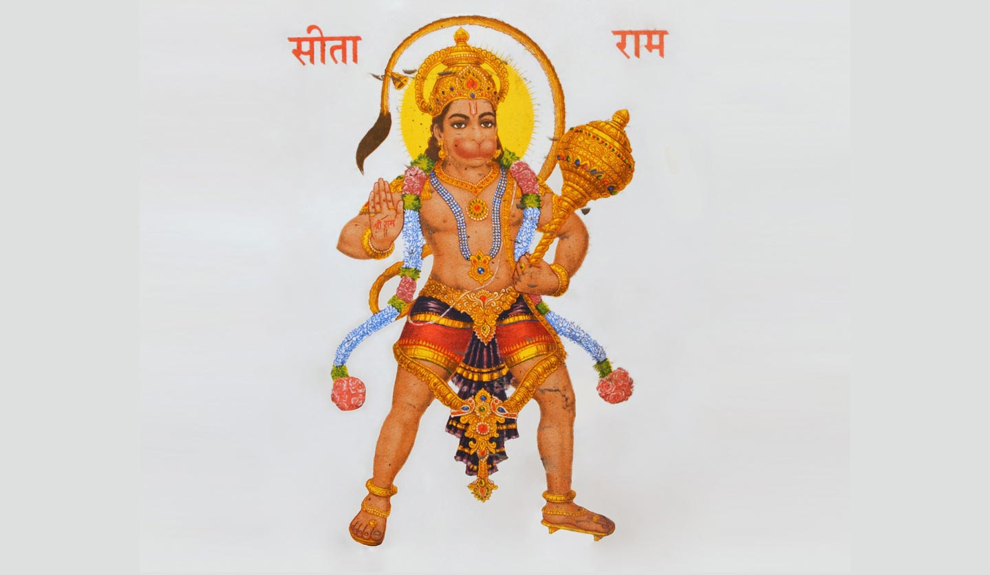 Lord Hanuman Worship for Male Child