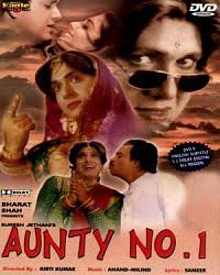 Aunty-no.1-as-per-astrology