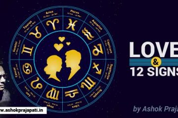 Love of 12 signs